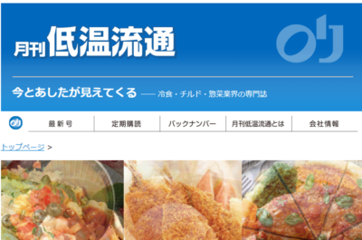 (株)オンリーワンジャーナル社