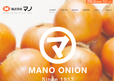 株式会社マノ